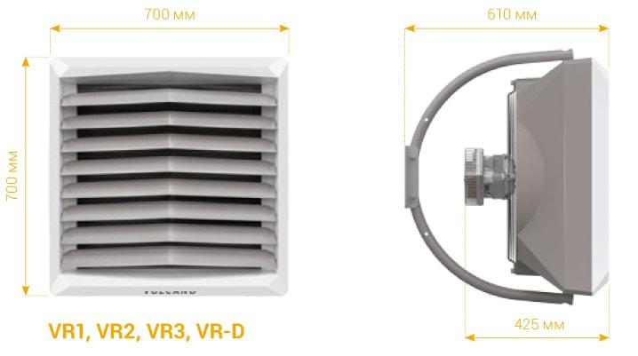 Габаритные размеры Volcano VR3 EC