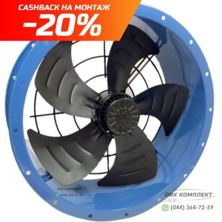 ВЕНТС ВКФ 4Е 500 - осевой вентилятор низкого давления