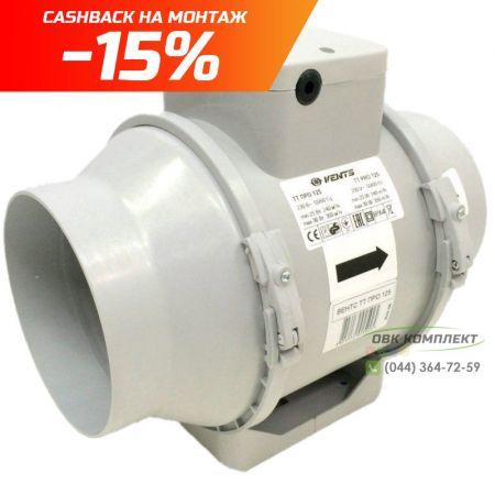 ВЕНТС ТТ ПРО 125 - Канальный вентилятор для круглых каналов