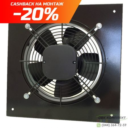 ВЕНТС ОВ 4Е 250 - осевой вентилятор низкого давления