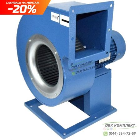 Центробежный вентилятор ВЕНТС ВЦУН 500х229-5,5-8