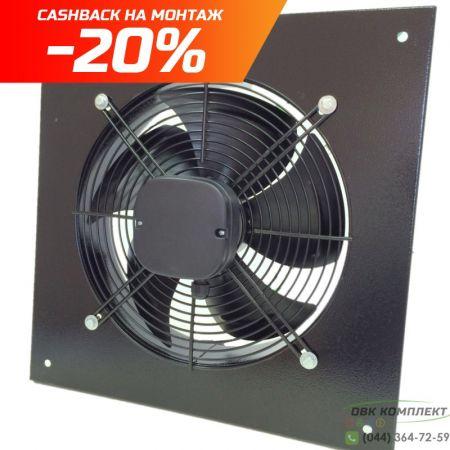ВЕНТС ОВ 4Д 300 - осевой вентилятор низкого давления