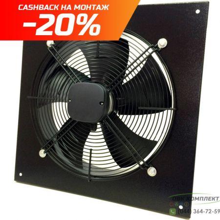 ВЕНТС ОВ 6Е 630 - осевой вентилятор низкого давления