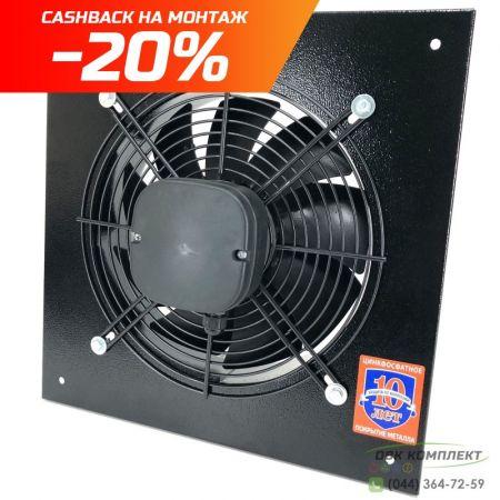 ВЕНТС ОВ 2Е 250 - осевой вентилятор низкого давления